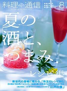 201408_hyoushi