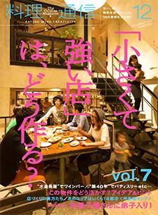 201412_hyoushi_2